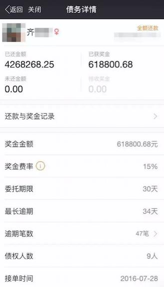 %E5%B1%8F%E5%B9%95%E5%BF%AB%E7%85%A7+2016-10-05+09.20.50.png