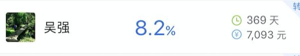 %E5%B1%8F%E5%B9%95%E5%BF%AB%E7%85%A7+2016-10-11+15.48.52.png