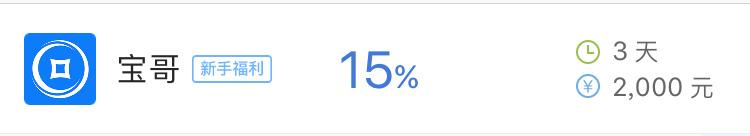 %E6%96%B0%E6%89%8B%E7%A6%8F%E5%88%A9.jpg